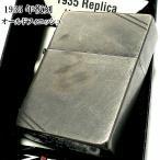 ZIPPO ライター ジッポ 1935 復刻 レプリカ オールドフィニッシュ ダイアゴナルライン 3バレル ビンテージ加工 アンティーク 角型 メンズ ギフト