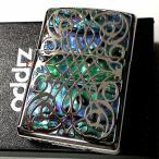 ZIPPO アーマー ジッポ ライター シェルアラベスク 両面色違い シェルインレイ 天然貝象嵌 重厚 シルバー 高級  かっこいい メンズ レディース プレゼント