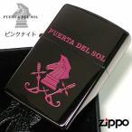 ZIPPO ジッポ PUERTA DEL SOL プエルタ デル ソル ピンクナイト ブラックニッケル 黒 可愛い メンズ ブランド ジッポーライター プレゼント ギフト