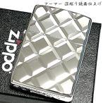 ZIPPO アーマー ジッポ ライター 深彫り ダイヤカット 鏡面仕上げ シルバー 両面同加工 かっこいい 重厚 高級 メンズ レディース ギフト