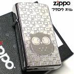 ZIPPO スリム ジッポ ライター フクロウ 細密エッチング 梟 彫刻 ニッケル鍍金 シルバー Metal Plate 可愛い メンズ レディース