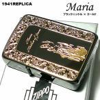 ZIPPO 1941 復刻レプリカ ジッポ ライター かっこいい マリア ブラックニッケル 黒金 おしゃれ 丸角 メンズ ギフト プレゼント