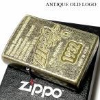 ZIPPO ライター アンティークオールドロゴ ジッポ ブラスバレル 古美ゴールド かっこいい おしゃれ ジッポーロゴ メンズ ギフト プレゼント