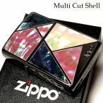 ZIPPO ライター おしゃれ マルチカット シェル ジッポ かっこいい 黒ニッケル チタン加工 ブラック 天然貝象嵌 両面加工 メンズ ギフト