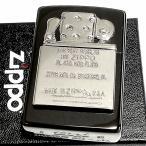 ZIPPO ライター ジッポ 重厚ユニットメタル ブラックニッケル おしゃれ メンズ 黒銀 可愛い かっこいい ギフト プレゼント