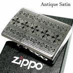 ZIPPO ライター クロスデザイン アンティークシルバーサテン ジッポ エッチング彫刻&黒サシ かっこいい おしゃれ スタンダード メンズ ギフト プレゼント