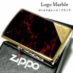 ZIPPO ライター ジッポ ロゴ&黒大理石 レッド/ブラック 両面加工 彫刻 ゴールド 金タンク Logo Marble かっこいい おしゃれ メンズ ギフト プレゼント