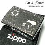 ZIPPO ライター かわいい キャット&フラワー グレー ジッポ 猫 両面柄違い加工 ねこ柄 花柄 細密メタル レディース 可愛い おしゃれ ギフト
