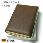 シガレットケース ドイツ製 タバコケース STOLL社 かっこいい ブラウンレザー×ゴールドフレーム 14本 コンパクト おしゃれ メンズ プレゼント ギフト