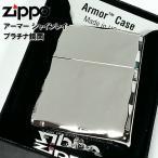 ショッピングzippo ZIPPO アーマージッポ 鏡面プラチナシルバー シャインレイ 重厚モデル 両面コーナー彫刻 Zippo シンプル