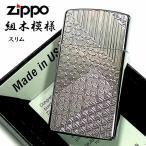 ZIPPO スリムジッポ 組木模様 細密エッチング 彫刻 ニッケル鍍金 シルバー ライター Metal Plate