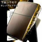ZIPPO ライター 3面コウモリ ガンメタ&アンティークブラス ジッポ 彫刻デザイン メンズ おしゃれ かっこいい ギフト プレゼント