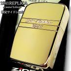 ZIPPO ライター かっこいい 限定 1941 レプリカ サイドシェル ゴールド 金チャンパー ジッポ ミラーライン 天然貝 シリアルNo刻印 両面加工 メンズ ギフト