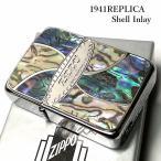 ZIPPO ライター おしゃれ 1941 復刻レプリカ ジッポ シェルインレイ 天然貝 象嵌加工 メタルプレート貼り かっこいい メンズ レディース ギフト
