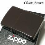 ZIPPO ライター クラシックブラウン ジッポ 無地 シンプル スタンダード 茶 かっこいい おしゃれ 定番 メンズ ギフト プレゼント