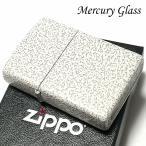ZIPPO ライター マーキュリーグラス ジッポ シンプル スタンダード ホワイト かっこいい おしゃれ 定番 白 メンズ レディース ギフト プレゼント