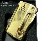 卓上オイルライター アレックス ブラス おしゃれ レトロ 日本製 かっこいい ワイルド メンズ ブランド ギフト プレゼント