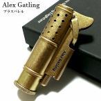 アレックス ガトリングライター オイルライター ブラスバレル 屋外 ミリタリー おしゃれ 日本製 かっこいい ワイルド メンズ ブランド ギフト プレゼント