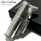アレックス ガトリングライター オイルライター シルバーバレル 屋外 ミリタリー おしゃれ 日本製 かっこいい ワイルド メンズ ブランド ギフト プレゼント