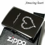 ZIPPO ライター ジッポ アメージングハート スワロフスキー 可愛い ブラックニッケル メンズ レディース ジッポー ギフト プレゼント かわいい 彫刻 おしゃれ