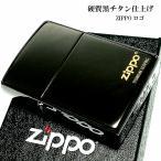 ZIPPO ライター 硬質チタン加工 ブラック ジッポ 黒 鏡面加工 金差し ジッポロゴ シンプル おしゃれ メンズ かっこいい ギフト プレゼント