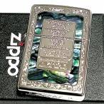 ZIPPO ライター 歴代ボトムデザイン&天然シェル ジッポ 両面加工 ニッケルシルバー 天然貝 メンズ かっこいい おしゃれ ギフト プレゼント