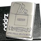 ZIPPO ライター クラシカルデザイン ニッケル エッチング彫刻 ニッケル燻し クラシック オールドデザイン かっこいい おしゃれ メンズ ギフト