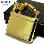 オイルライター DUKE1 ブラス デューク 日本製 かっこいい レトロ 無地 フリント メンズ ブランド おしゃれ ギフト プレゼント