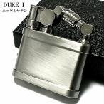 オイルライター DUKE1 ニッケルサテン レトロ デューク 日本製 おしゃれ シルバー かっこいい 無地 フリント 銀 メンズ ブランド ギフト プレゼント