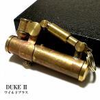 オイルライター DUKE2 ワイルドブラス レトロ 無地 フリント デューク 日本製 かっこいい メンズ ブランド おしゃれ ギフト プレゼント
