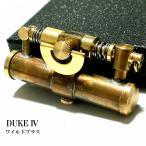 オイルライター DUKE4 ワイルドブラス レトロ デューク 日本製 おしゃれ かっこいい 無地 フリント メンズ ブランド ギフト プレゼント