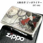 ZIPPO ライター ファイナルファンタジー7 天野喜孝 ジッポ アンティークシルバー 銀燻し 彫刻デザイン かっこいい おしゃれ FF7 ゲーム メンズ ギフト