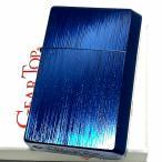 オイルライター ギアトップ サンダーイオン イオンブルー 日本製 ライター 青 GEAR TOP シンプル 重厚 かっこいい おしゃれ 国産品 メンズ プレゼント ギフト