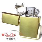 オイルライター ギアトップ 日本製 ライター ブラスミラー 鏡面ゴールド シンプル 重厚 かっこいい おしゃれ GEAR TOP 国産品 メンズ ギフト