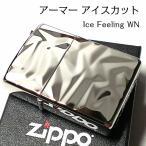 ZIPPO アーマー ジッポ ライター アイスカット シルバー White Nickel 両面加工 彫刻 重厚 おしゃれ メンズ ギフト プレゼント