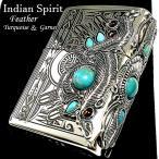 ZIPPO インディアンスピリット フェザー ライター おしゃれ ターコイズ 三面メタル 天然石 ジッポ かっこいい ガーネット シルバー メンズ ブランド ギフト
