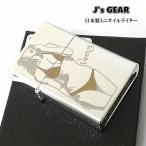 ミニオイルライター J's GEAR 日本製 セクシーイエロー アンティークニッケル 真鍮製 小さい コンパクト おしゃれ ライター ペンギンライター社 ギフト