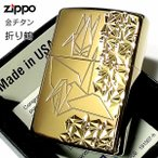 ZIPPO ライター 折り鶴 ジッポ 金チタン 彫刻 ゴールド 和柄 珍しい おしゃれ メンズ かっこいい ギフト プレゼント