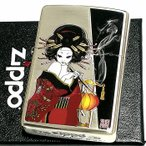 ZIPPO ライター 煙管と女 和柄 ジッポ アンティーク シルバー燻し キセルレディ かわいい ジッポー メンズ レディース ギフト おしゃれ プレゼント