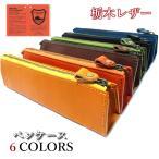 ペンケース 栃木レザー 国産 日本製 ギフト ラッピング 箱入り 本革 日本製 筆箱 牛革 7カラー メンズ プレゼント ギフト