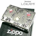 ZIPPO ライター ハワイアン ジッポ 可愛い LOKAHI 天然シェル シルバー ハイビスカス レディース かわいい ロカヒ 花 おしゃれ ギフト プレゼント