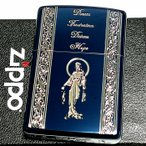 ZIPPO ライター マリア ジッポ スピリッツオブブルー 銀差し 彫刻柄 おしゃれ 青 御守り アラベスク メンズ かっこいい プレゼント 女性 ギフト