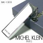 �����饤���� �ߥå����륯��� �ϡ��ȷ����㡼���դ� �ۥ磻�� �� �Żҥ饤���� ������� �İ��� Michel Klein ��ǥ�����