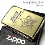 ZIPPO ライター かっこいい Statue of Liberty クラシック 自由の女神 ジッポ ブラスミラー 鏡面ゴールド スタンダード レトロ メンズ ギフト