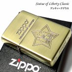 ZIPPO ライター Statue of Liberty クラシック 自由の女神 おしゃれ ジッポ アンティークブラス 古美ゴールド スタンダード レトロ かっこいい メンズ ギフト