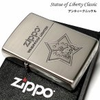 ZIPPO ライター かっこいい Statue of Liberty クラシック 自由の女神 ジッポ アンティークニッケル 銀古美 スタンダード レトロ メンズ ギフト