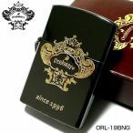 オイルライター オロビアンコ Orobianco ブラックニッケル ゴールドロゴ かっこいい ブランド ジッポ型ライター おしゃれ メンズ プレゼント ギフト シンプル