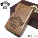 オイルライター オロビアンコ Orobianco 木製 ウッドライター ジッポ型ライター ブランド 天然木 おしゃれ メンズ プレゼント ギフト