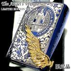 ZIPPO ライター 限定 1000個生産 エンジェルウィング ラピスブルー ジッポ かっこいい 天使の羽 青銀 シリアルNO刻印 エンジェルウイング メンズ ギフト