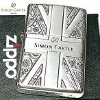 ZIPPO サイモンカーター ジッポ おしゃれ ライター ユニオンジャック&ペイズリー シルバー 銀いぶし 彫刻 かっこいい メンズ ブランド プレゼント